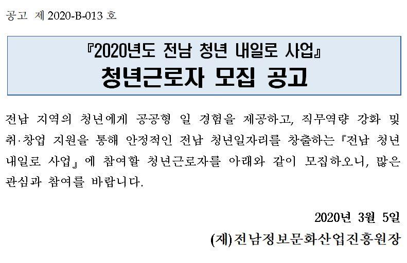 edc5b2d9470d19d836b8dd364c371151_1585097348_6879.JPG